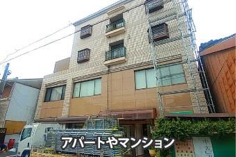 アパートやマンション