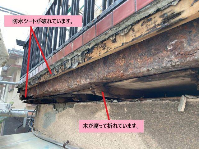 八尾市で雨漏りによる外壁タイル落下のタイルを撤去しました。