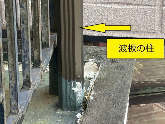 ベランダにある波板の柱