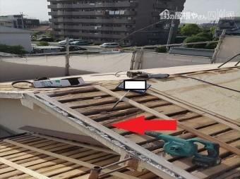 八尾 耐震 屋根 下地