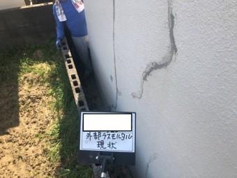 八尾市 外壁 劣化