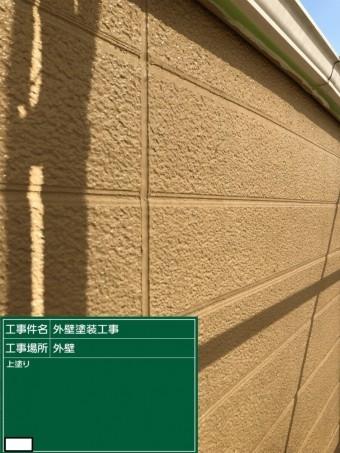 八尾 塗装 壁