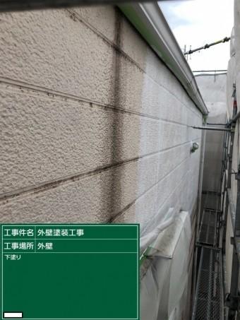 八尾市 外壁塗装