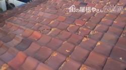 八尾市一部屋根葺き替え工事