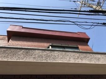 八尾市 ひさし工事