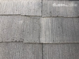 八尾市 屋根にヒビ