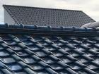 平屋の屋根