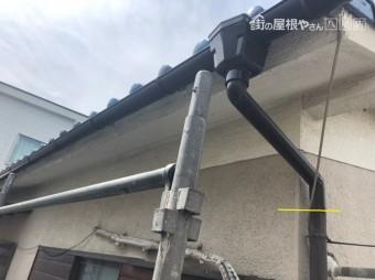 樋の部分補修