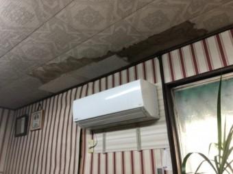 天井に雨漏りのシミ