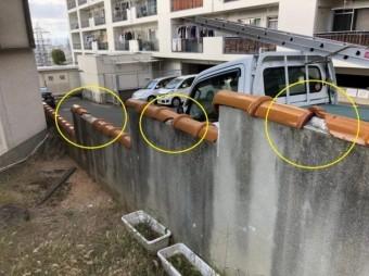 柏原市塀の瓦割れ