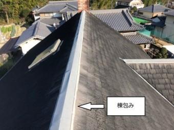 富田林市屋根点検