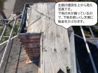 富田林市煙突の下地