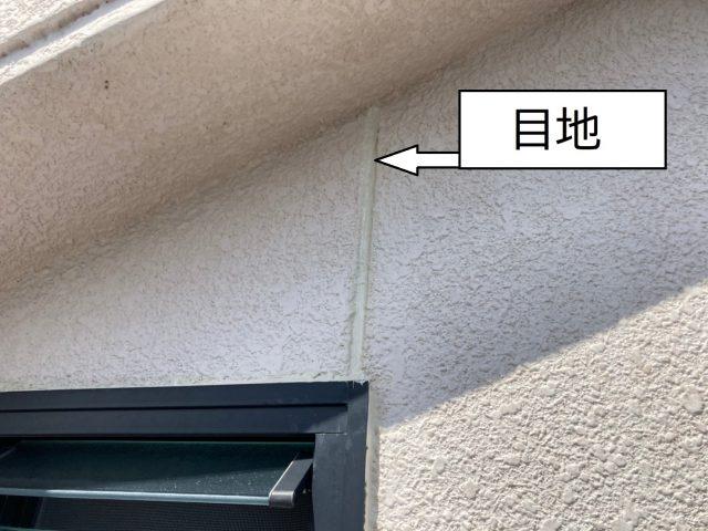 目地や窓周りにシール施工