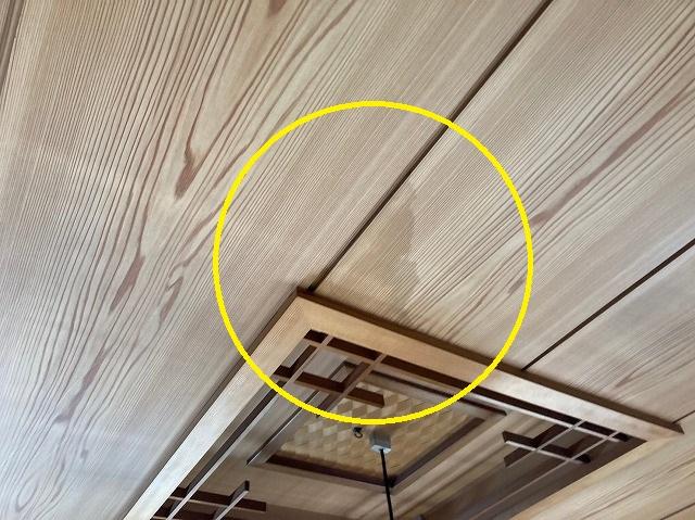 和室の天井にシミ