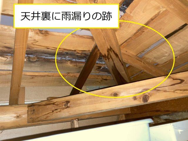 東大阪市で天井裏点検