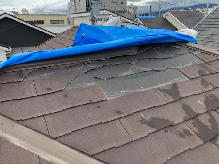 八尾市 屋根が割れた