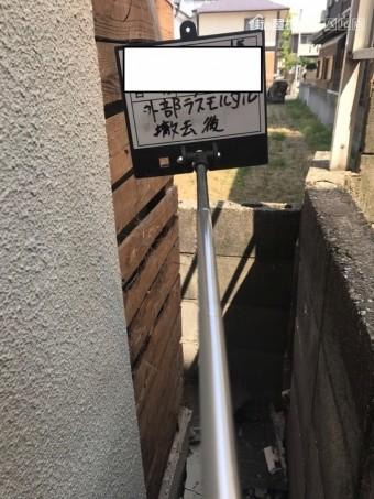 八尾市 外壁 解体撤去