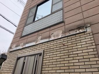 外壁のタイルがかけた