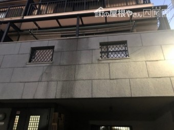 八尾市 外壁の汚れ