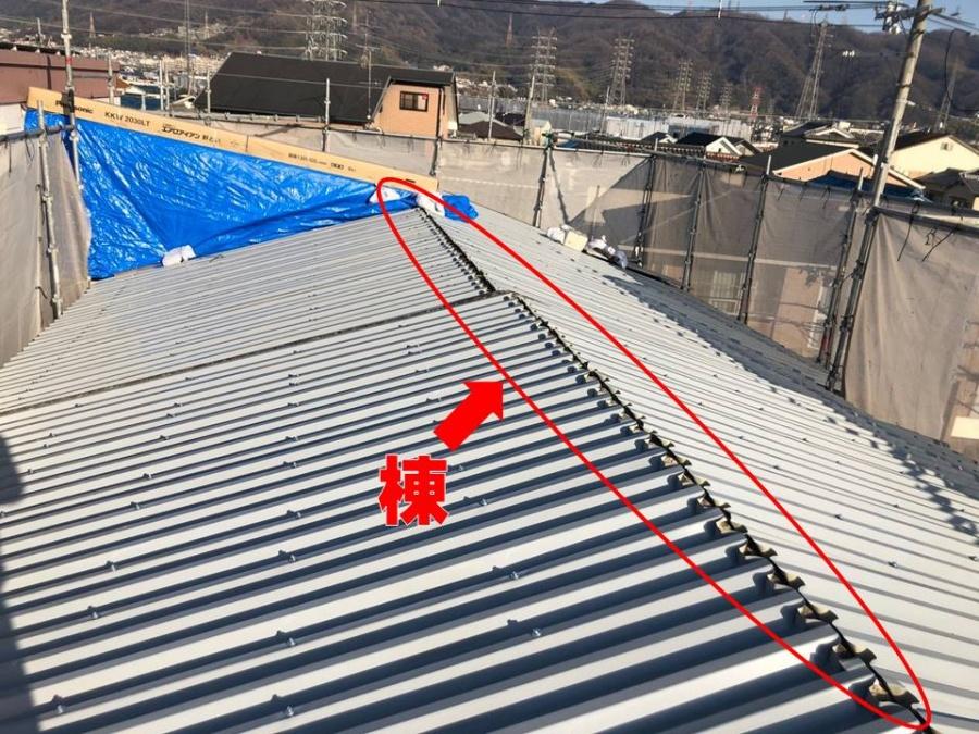 工場の屋根工事