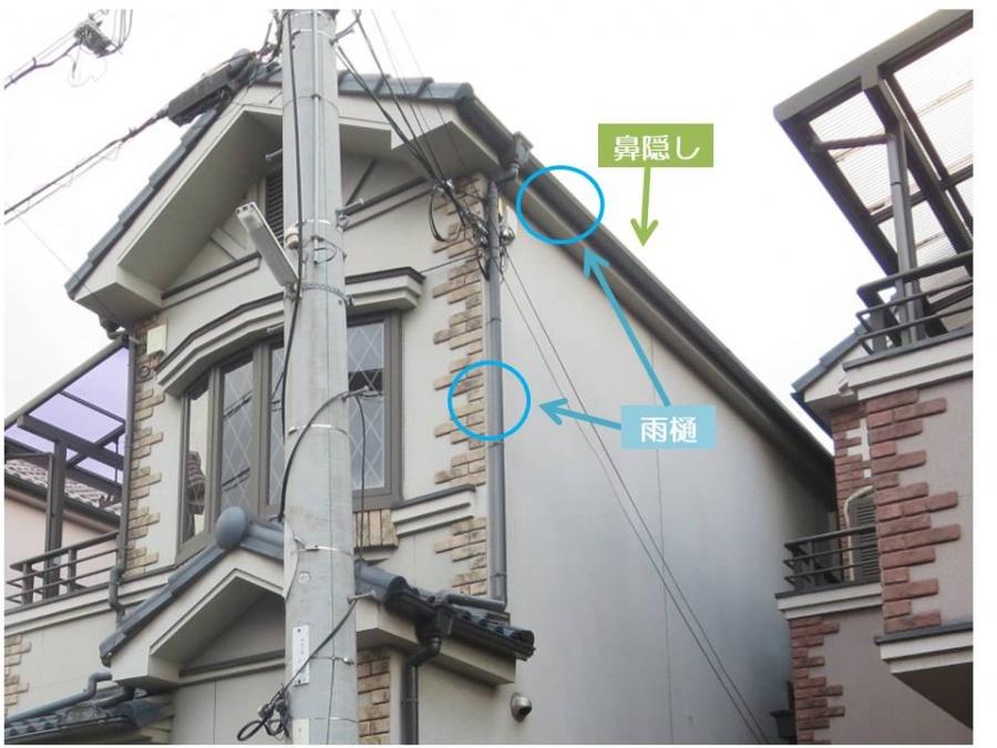 雨樋ってなんだ?家の横にあるパイプのようなもので雨水をスムーズに下水に運ぶ役割をしており、鼻隠しを下地として設置される。