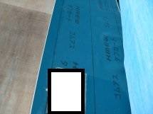 八尾市 防水シート