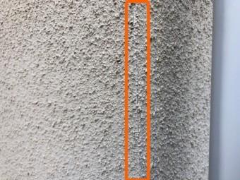 雨漏り_ひび割れ_壁