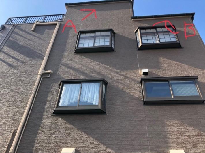4階建ての屋根全体写真