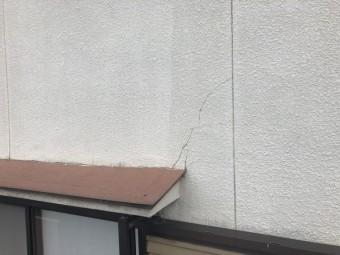 外壁にひび