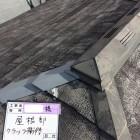 屋根のクラック部分