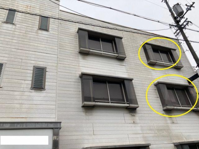 東大阪市で雨漏り