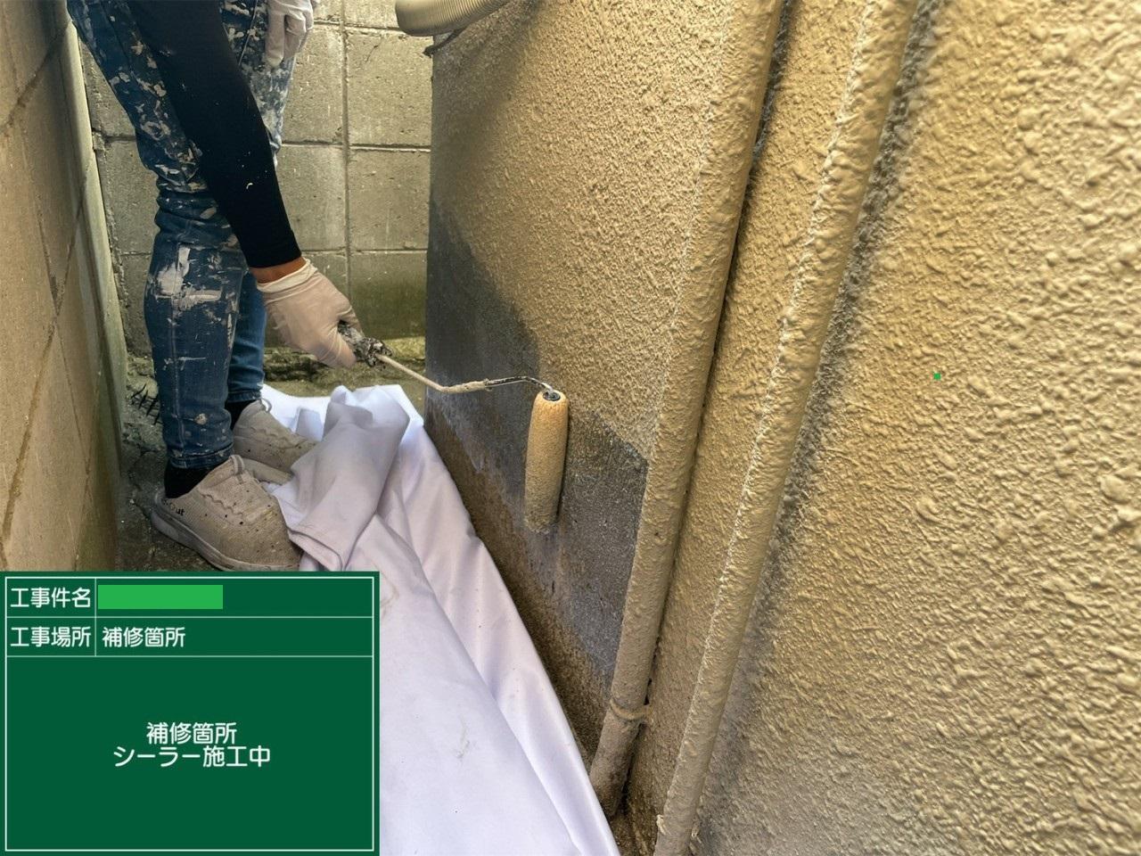 外壁補修下塗り