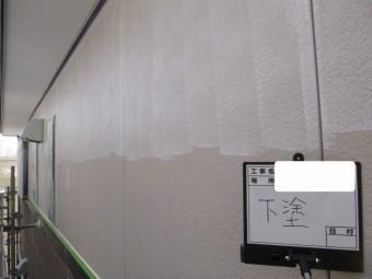 八尾市外壁塗装下塗り