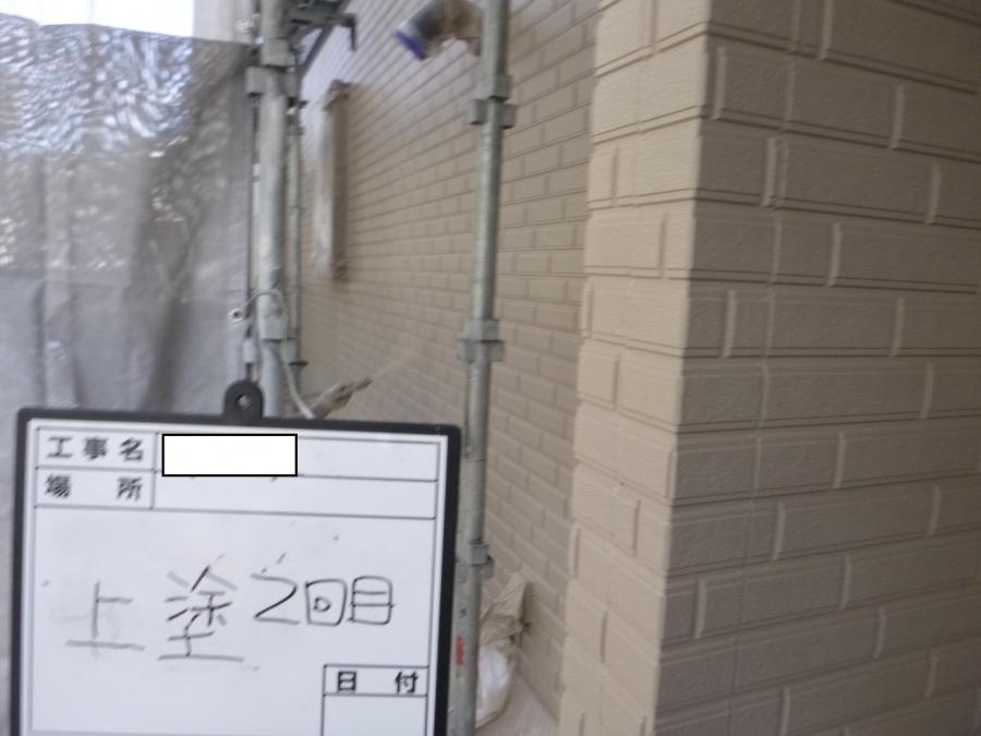 八尾市外壁塗装二回目
