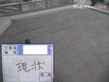 スレート屋根の葺き替え前写真