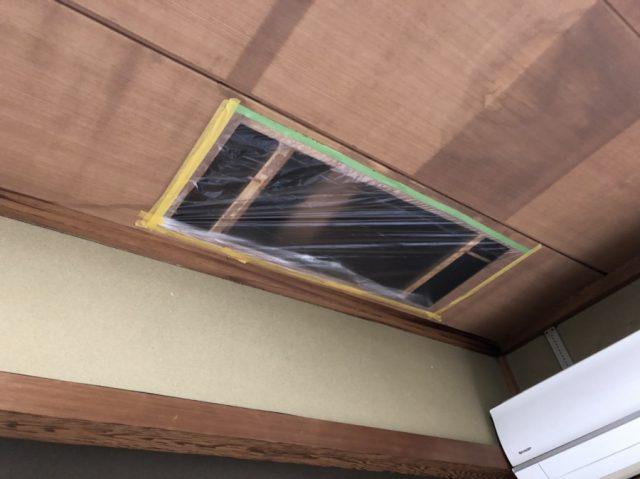 天井の開口を養生