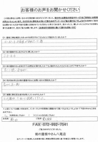 S__14835716-columns2