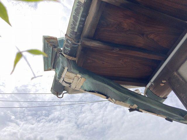 銅板製の樋