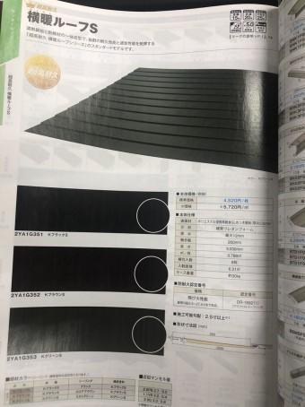 S__7634953-columns2