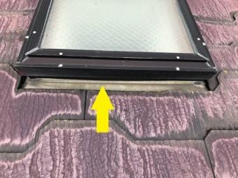 天窓に施工されている板金