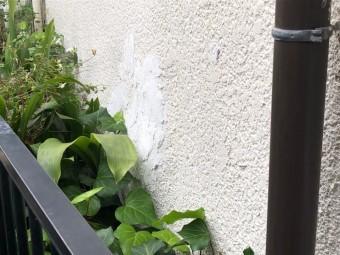 外壁補修した後