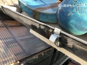 八尾市 樋の金具交換