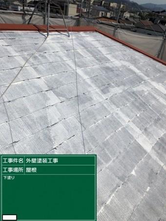 八尾市 屋根 塗装