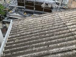 工場屋根施工前