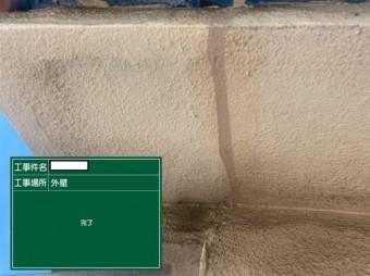 f8bc498aeddfeab870ec6ba7869fa544-1-e1617792771491-columns2