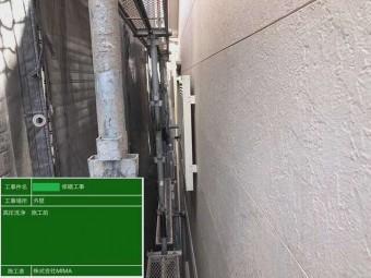 外壁高圧洗浄前