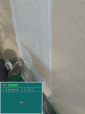 外壁塗装下塗り作業