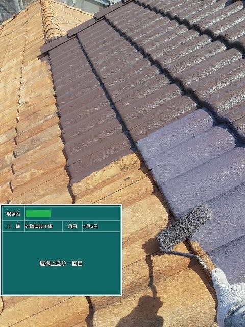 屋根瓦上塗り