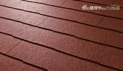 八尾市 屋根 カラーベスト